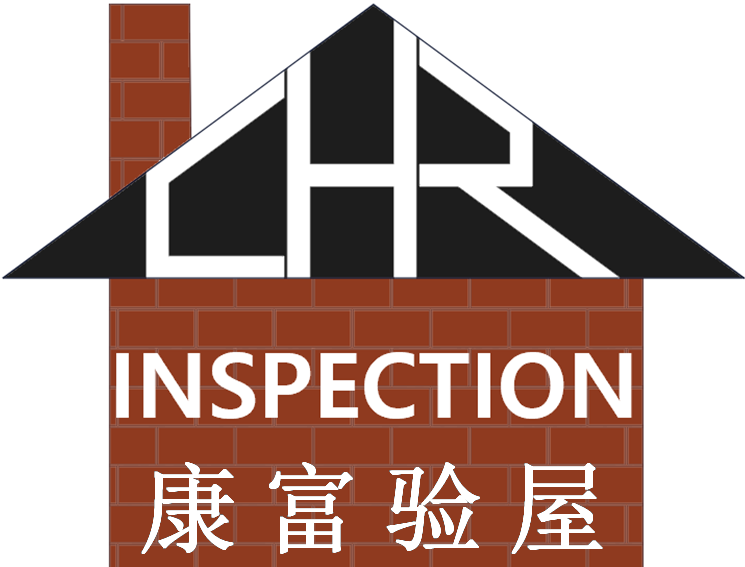 Comfort Home  Review  and Commercial Building Inspection